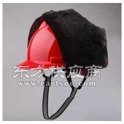 电力安全帽厂家御寒保暖冬季防寒必备棉安全帽图片