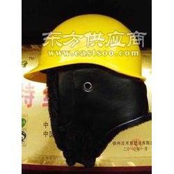 热电厂棉安全帽生产厂家聚远羊绒安全帽御寒棉安全帽图片