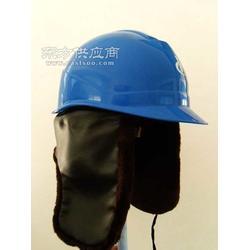 羊绒安全帽工地专用冬夏两用防寒保暖工人冬季必备图片