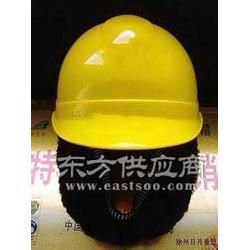 供应聚远冬季防护帽防寒安全帽安全帽图片