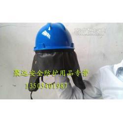棉安全帽防寒安全帽冬季棉安全帽安全防护帽城市图片