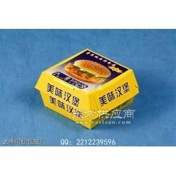厂家供应西餐汉堡盒 定做各类防油纸袋西餐包装图片