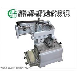 手动移印机图片