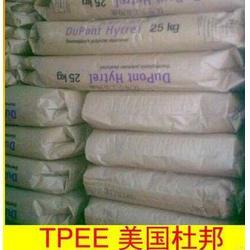 HYTREL® 40CB DuPont 热塑性TPC-ET图片