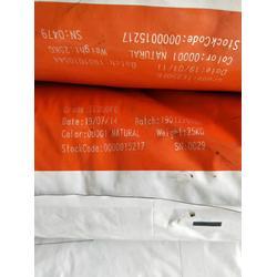 DSM STANYL® 46HF4530 PA46-GF30