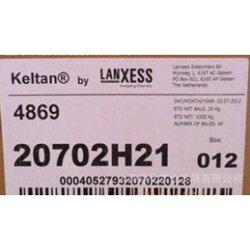 KELTAN? 4869 LANXESS Buna 颗粒EPDM图片
