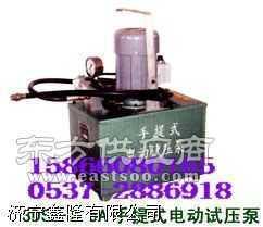 供应试压泵电动试压泵鑫隆3DSB电动试压泵