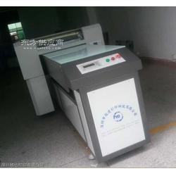 供应钢化玻璃打印机图片