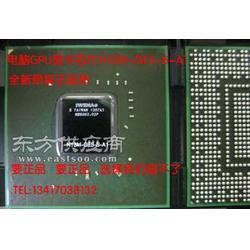 进口英伟达显卡芯片N13M-GE5-B-A1NVIDIA1207BGA图片