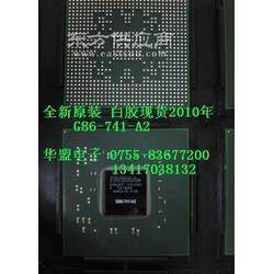 进口GPU显卡芯片G86-741-A2全新原装白胶图片