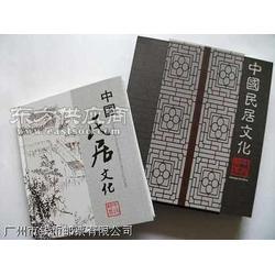 中国建筑民居邮册,房地产首选礼品图片