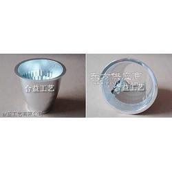 铝灯罩4图片