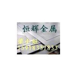 长期供应MLHP13Cr0Cr13Mi5MoVNb耐热钢图片