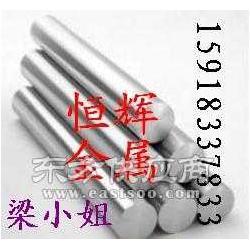 电工纯铁DT3A板材棒材卷材线材图片