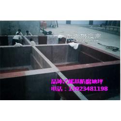 环氧树脂重防腐水池环氧树脂防腐地板图片
