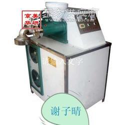 玉米面条机 米线机 多功能玉米面条机图片