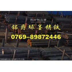进口GGG50墨铸铁性能 台湾进口球墨铸铁牌号图片
