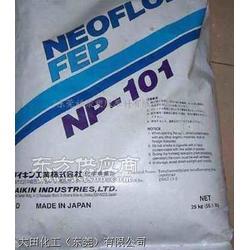 供应日本大金NEOFLON PFA AC-5539图片