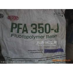 售美国杜邦Teflon PFA 440HP图片