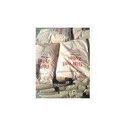 供应美国杜邦 PPA HTNWRF51MP20图片