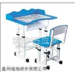 儿童桌椅最低价图片