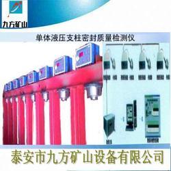 单体液压支柱电脑密封检测仪图片