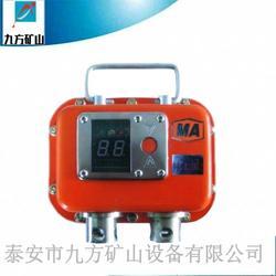 供应YHY60矿用本安型压力表厂家低价图片