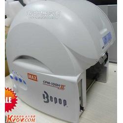 MAX100H3型彩贴机贴纸图片