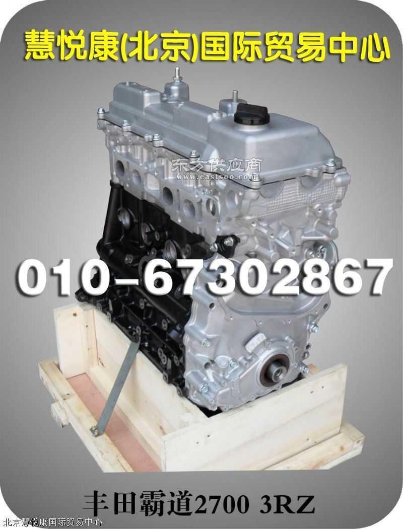 供应日产风度A32 VQ20发动机秃机 尼桑 风度A32 VQ20图片