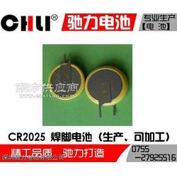 专业加工焊脚纽扣电池 CR2016焊脚电池 纽扣电池图片