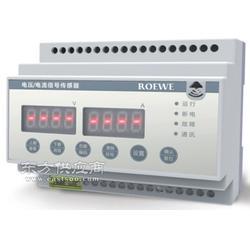 经济型电压电流传感器图片