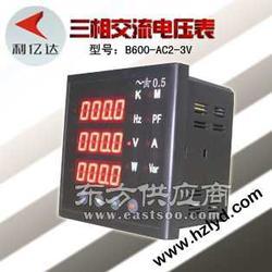 數顯電壓表圖片