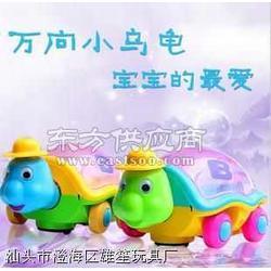 YLH8806电动雪花龟 玩具龟 电动玩具 万向小乌龟图片