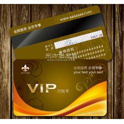 智能射频IC卡接触式4442IC卡考勤ID图片