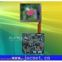供应4英寸TFT-LCD车载液晶模组图片