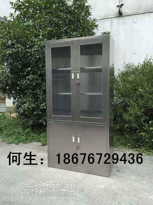 珠海钢制文件柜