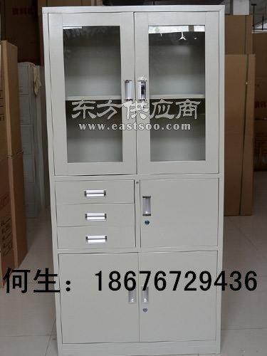 阜新办公室文件柜