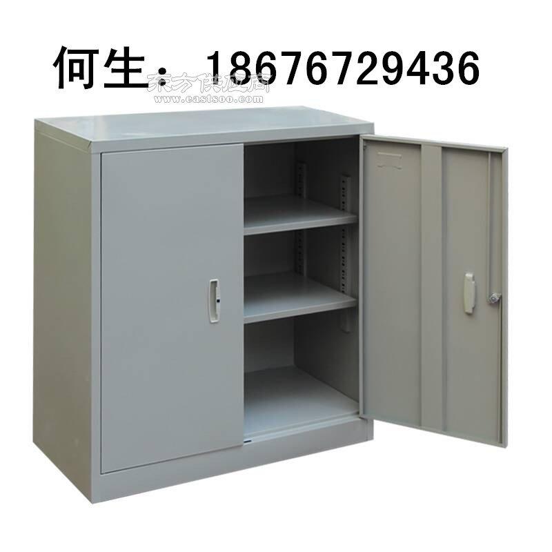 遂宁办公室文件柜