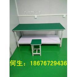 深圳带日光灯的工作台1图片