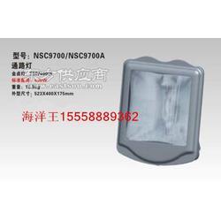 海洋王NSC9700海洋王NSC9700图片
