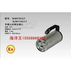 手提式防爆探照灯RJW7101RJW7101/LT优惠图片