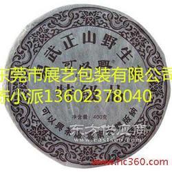 供应彩色棉纸 15-35克印刷棉纸图片