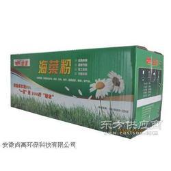 供应新型高效环保海菜粉图片