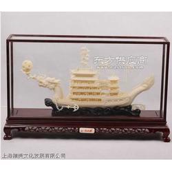 一帆风顺 骨雕 龙船 工艺礼品 商务礼品 雕刻精品图片