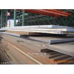 W18Cr4V是一种高速钢,其硬度为62~65HRC图片