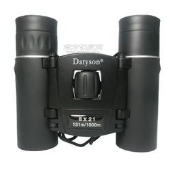 Datyson随行者系列8X21便携高清折叠式双筒望远镜图片