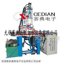 供應經濟型軟膜天花接駁機械圖片