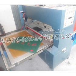 汽车丝圈脚垫防滑块高周波焊接机器图片