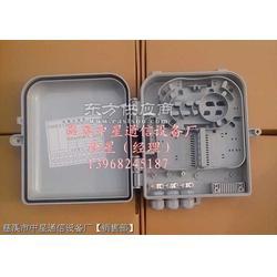 LC光纤适配器=LC转SC光纤适配器(东方)图片