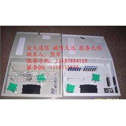 48芯光纤分配箱48芯光纤分配箱图片